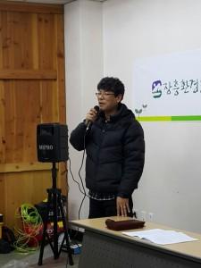 제11차정기총회천승룡의장님1