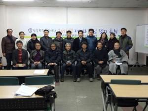 제11차정기총회 - 단체사진1